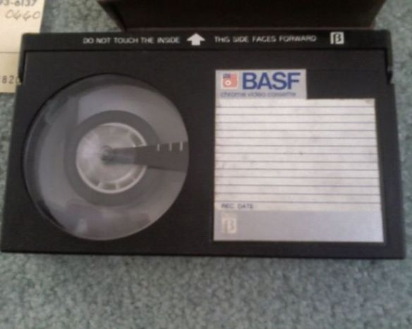 You are a true 80s child if you had a betamax player.